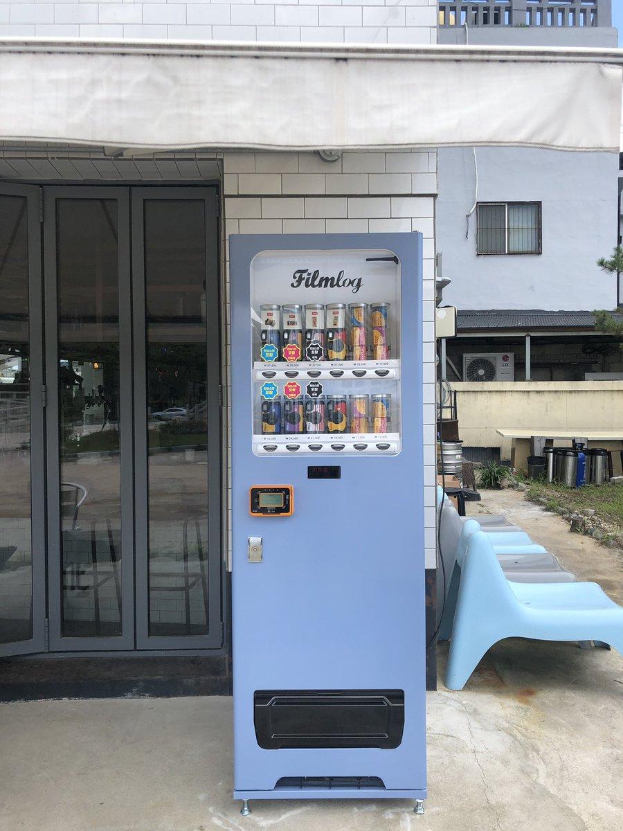 경주에 필름 자판기 생겼다 #경주