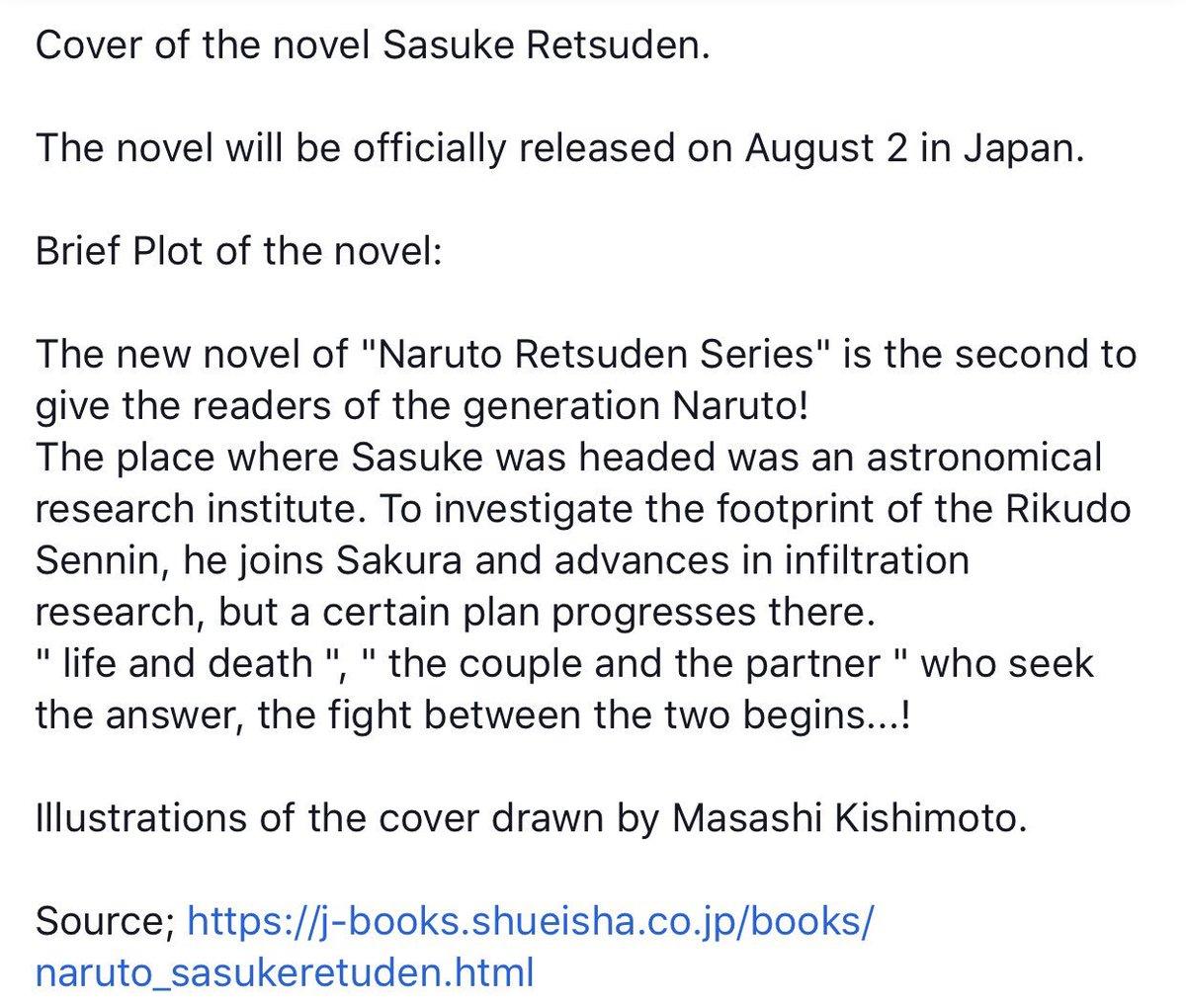 Spiralling Sphere On Twitter Cover Of The Novel Sasuke