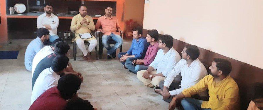 प्रयाग विश्वविद्यालय कार्यकर्ता बैठक ।।
