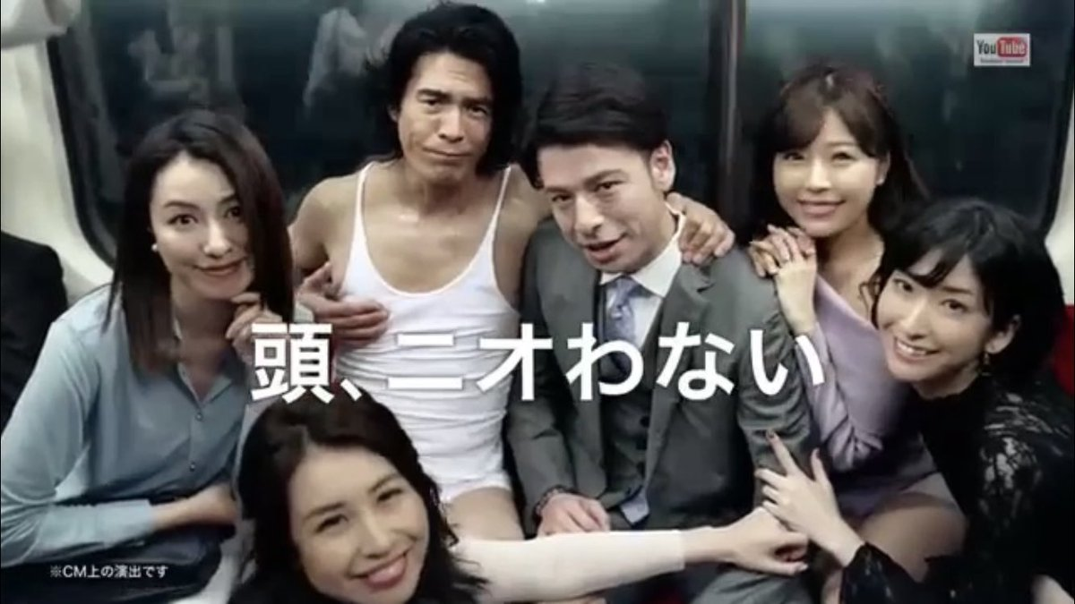 デオウ 伊藤 かつら