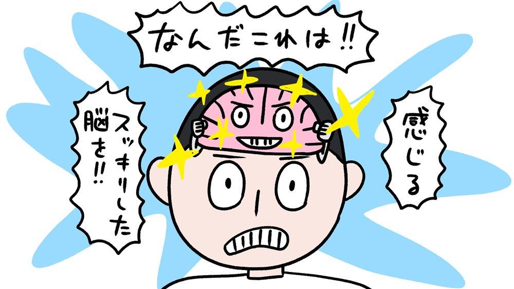 斎藤充博さんの投稿画像