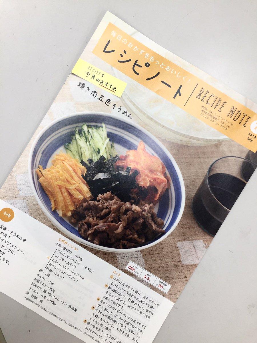 商店 森谷 行列ができる神戸元町森谷のコロッケ 神戸牛老舗の人気コロッケを通販で