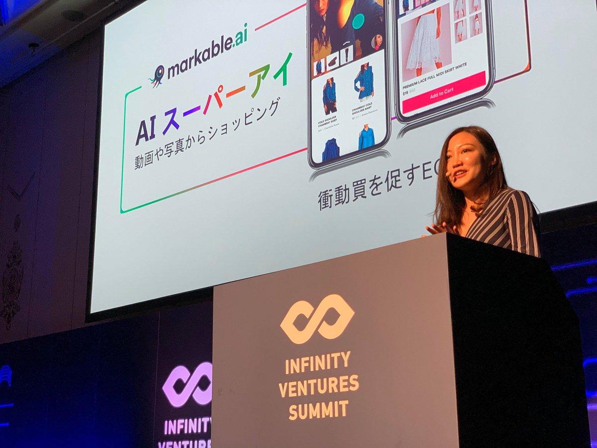 Infinity Ventures Summit 2021 Summer Kobe - Car Wallpaper