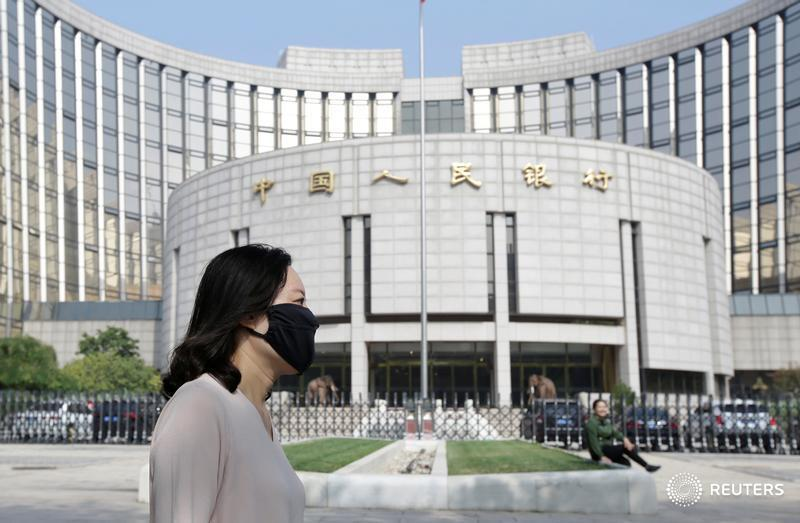 China's central bank may want to half-follow a U.S. rate cut expected later this month, yet it's not clear exactly how. Officials have been looking to scrap the benchmark rate that offers the most straightforward way to do so.  https://bit.ly/2NNNSEs   @cbeddor