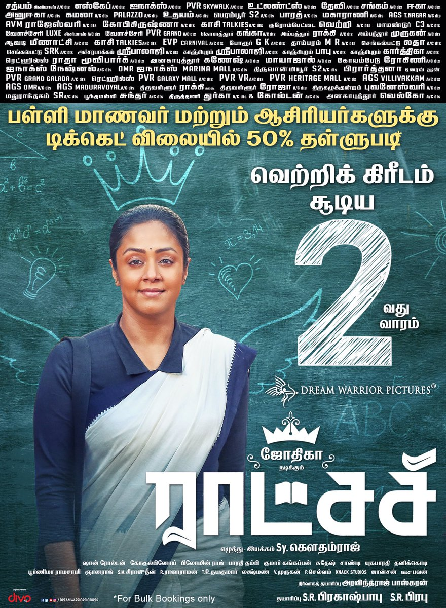 #Raatchasi proudly marching into 2nd week!   School students & teachers can get the ticket at half price! For bookings, kindly approach theaters through your school administration.   #Jyotika @sy_gowthamraj @RSeanRoldan @gokulbenoy @philoedit