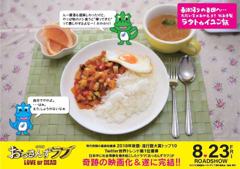 テレビ 朝日 マイ ナビ バラエティ 食堂