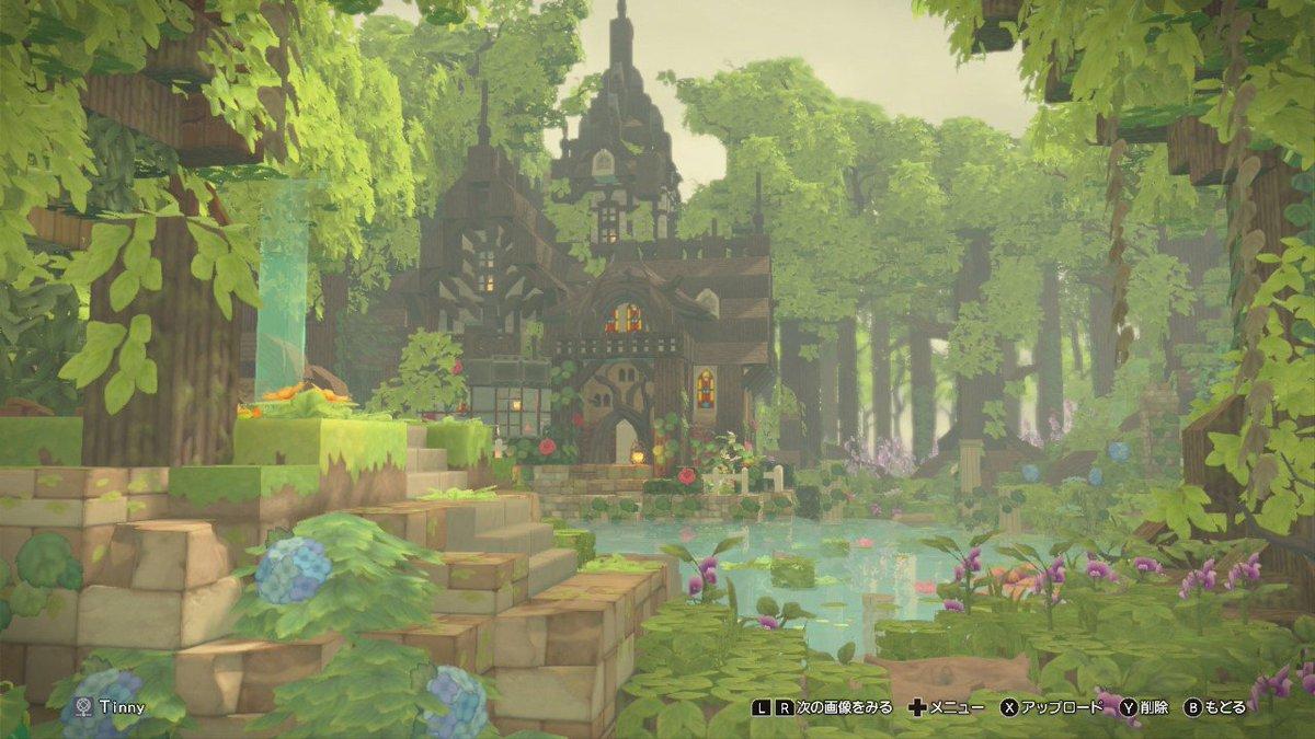ドラクエビルダーズ2 緑の開拓地 画像