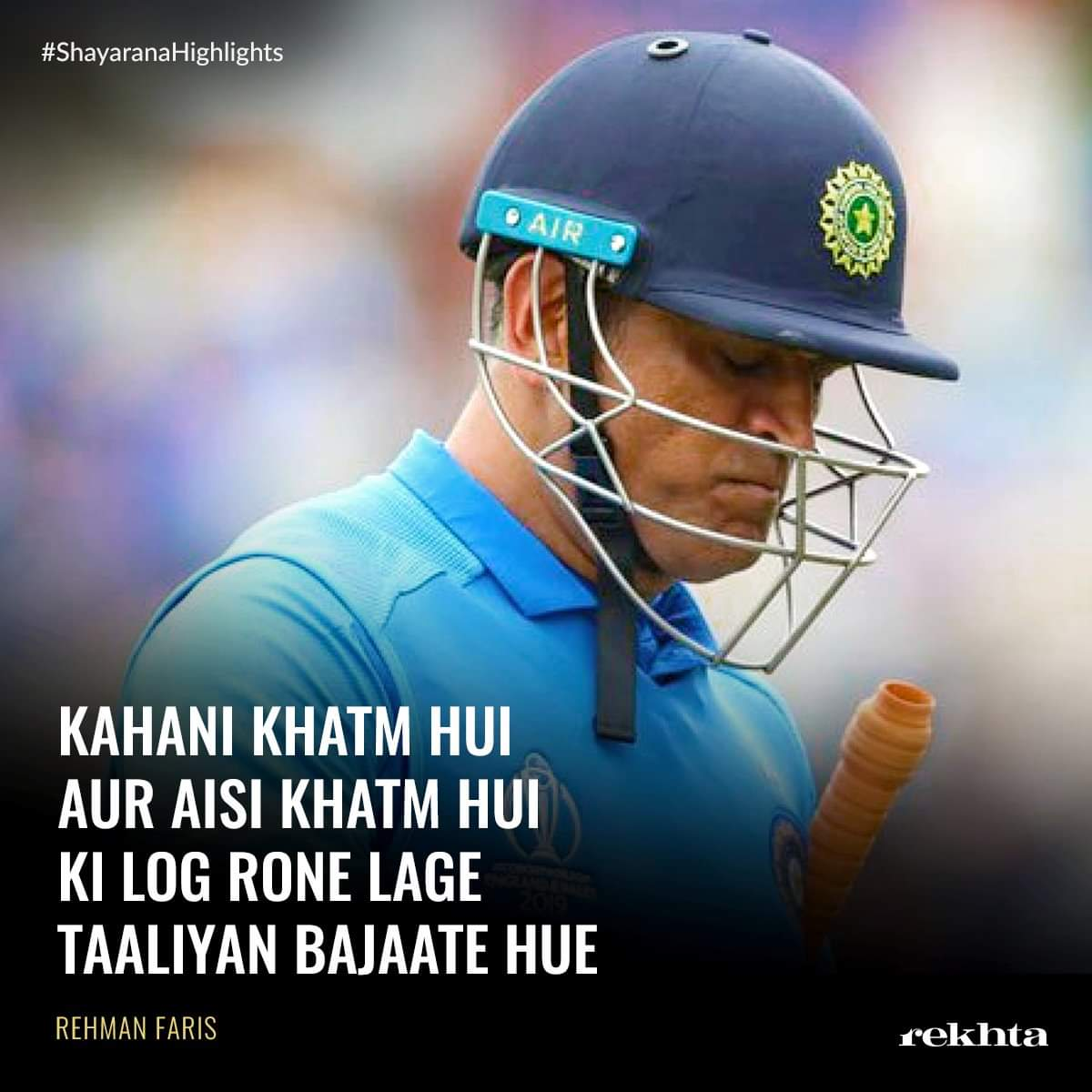 A brilliant piece of work by @Rekhta  Summary of #INDvNZL semifinal in 3 shairs .. Specially shair for @msdhoni  #LoveYouDhoni #DhoniForever #DhoniInBillionHearts  #bleedblueforever<br>http://pic.twitter.com/9XmgCnGh2D