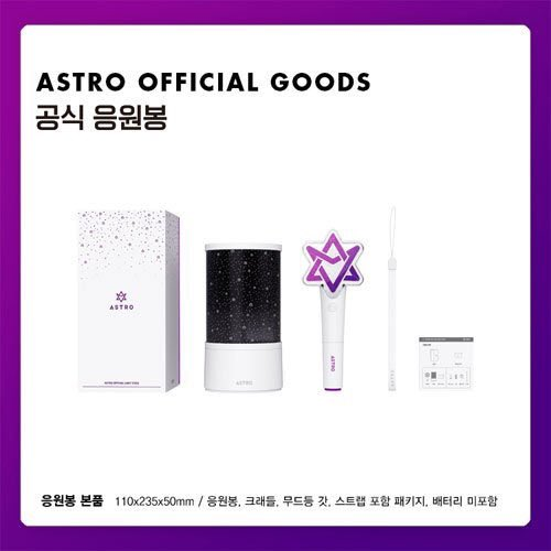 HELP RT 🇵🇭] INTEREST CHECK / PH GO Anyone who wants astro