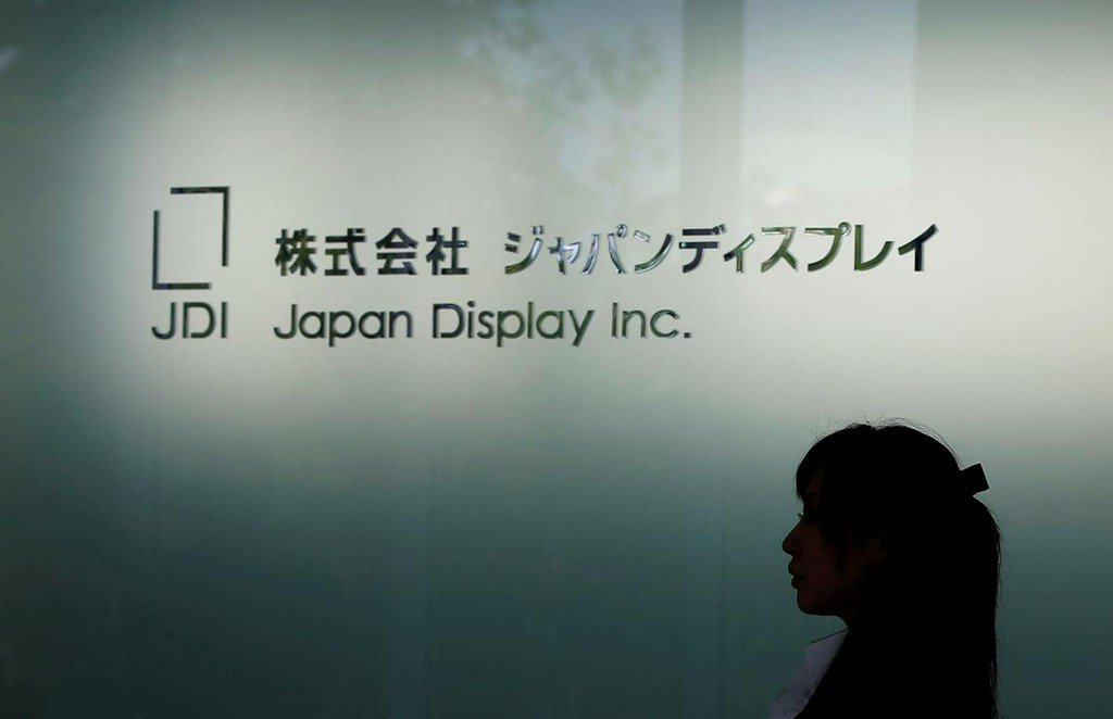 Apple supplier Japan Display secures bailout after funding shortfall https://t.co/EtUNkSCLE9 https://t.co/XUBSeiqx7t