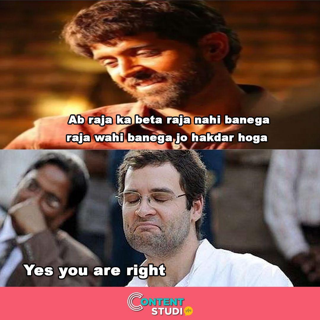 Ab Raja ka Beta Raja Nahi Banega Raja wahi banega jo hakdar hoga  #abrajakabetarajanahinbanega #super30 #hrx #hrithikroshan #trending #rahulgandhi #rahulgandhimemes #MEMES #memesdaily #funnymemes #funnyposts #comedy #sarcasticmemes #sarcasmpic.twitter.com/MlDa7rsTNp