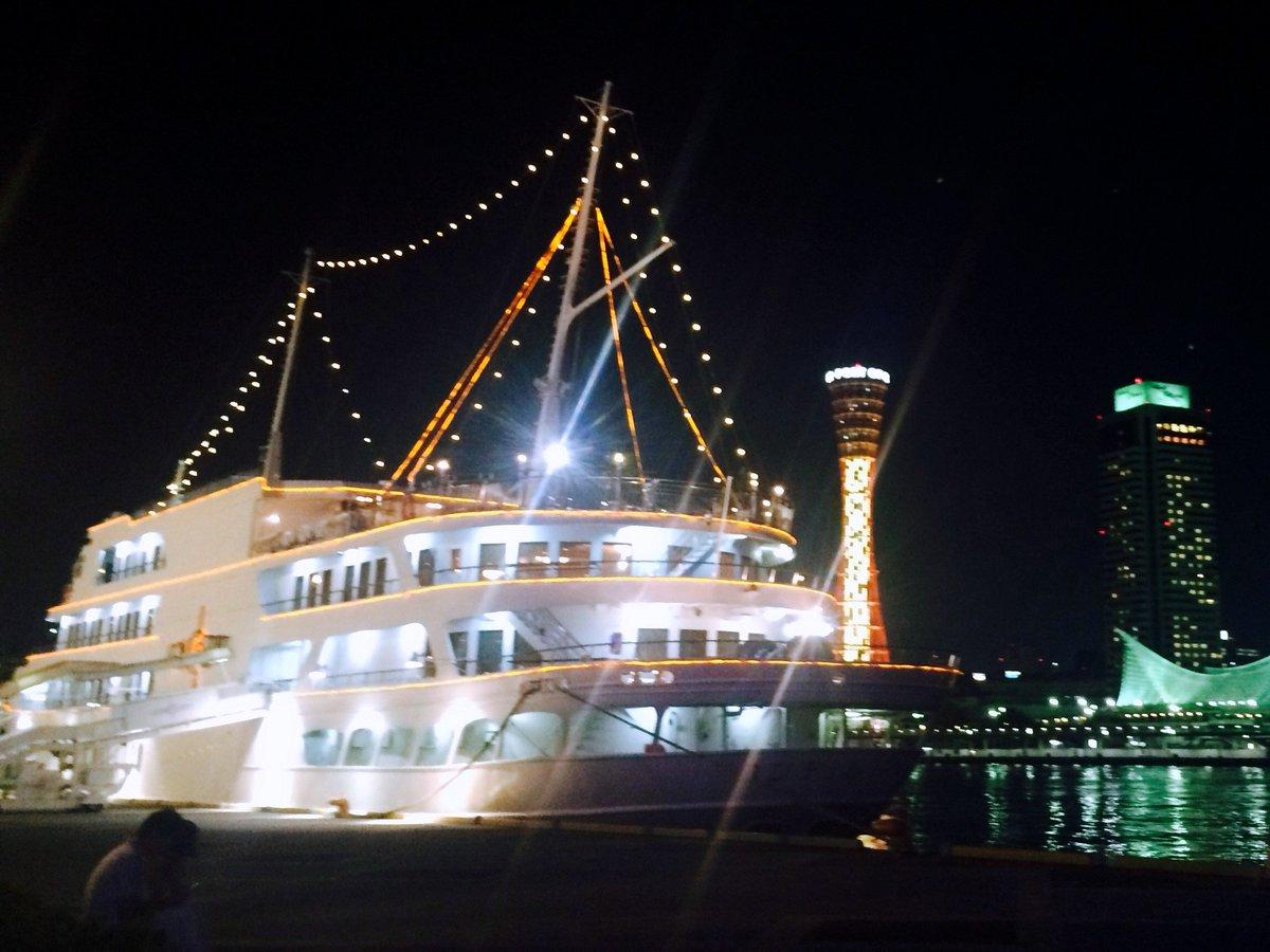 神戸の夜景 #夜景 #客船 #中央区 #神戸 #兵庫
