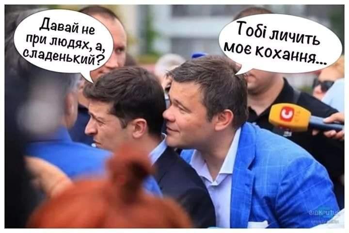 Зеленський і Філатов обговорили перспективи реконструкції Дніпровського аеропорту - Цензор.НЕТ 5092