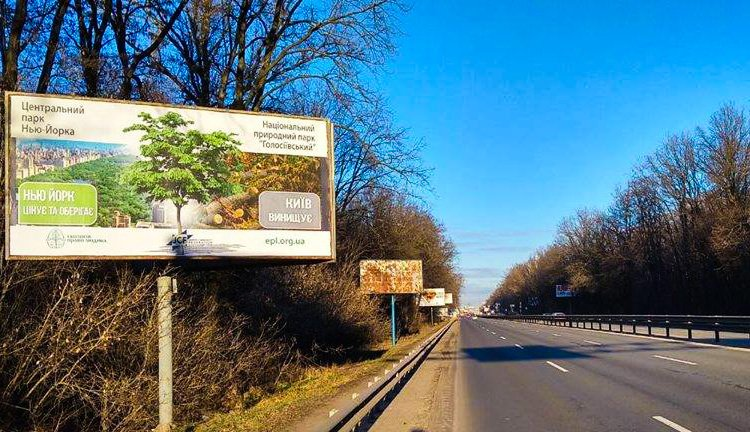 Project Spotlight: Olya Melen (Ukraine, 2006) and Holosiivskyi National Nature Park bit.ly/2LJnqJr