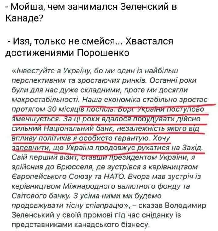 """Порошенко - это часть истории Украины. Я никогда не забуду его заслуги. А по национализации """"Приватбанка"""" на него давили, - Коломойский - Цензор.НЕТ 6833"""