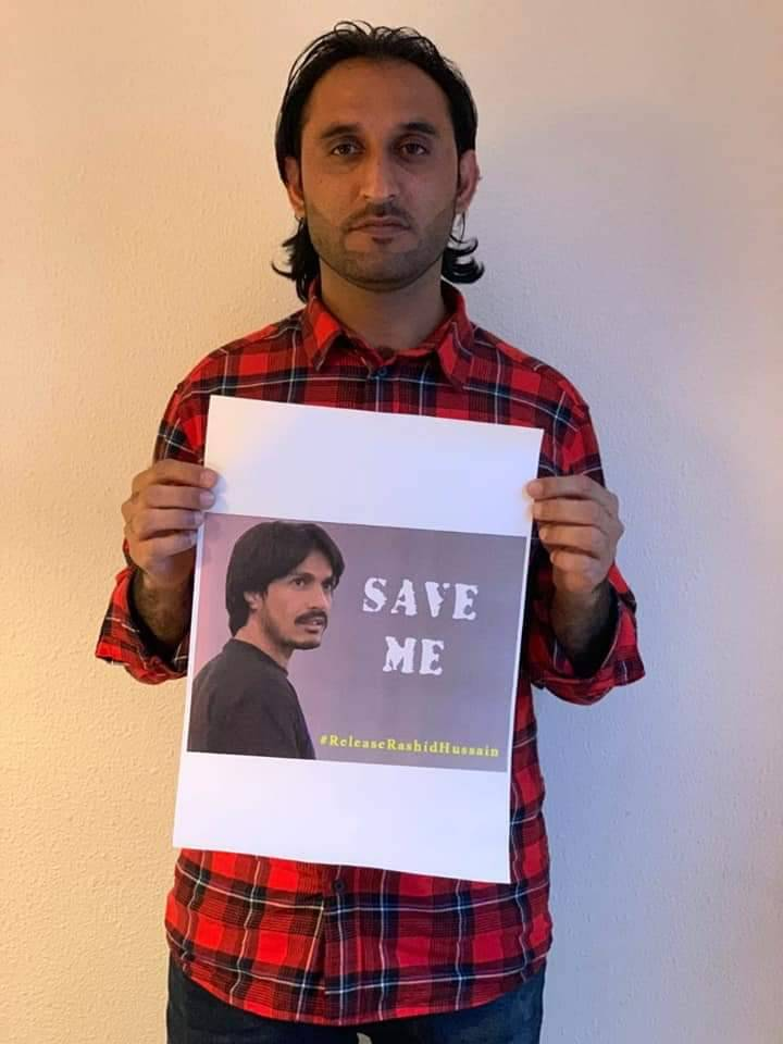 SAVE MY BROTHER Interpol never arrest political prisoners but Pakistan is giving the name of interpol in the false accusation arrest of my brother  Rashid Hussain. Interpol should reject the false statement by Pakistan. #SaveRashidHussain @UN @UN_PGA @UAE_Berlin @AmnestyUAE