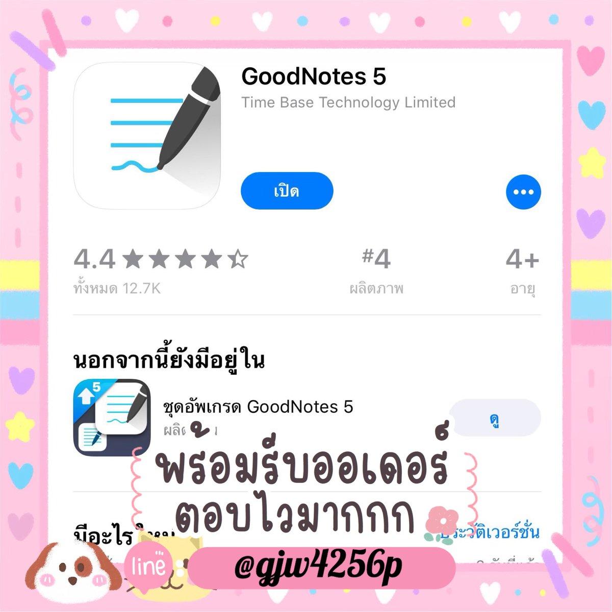 Goodnote5 —40baht—ios— #แอพดีบอกต่อ #goodnote #โน๊ต #แอพ