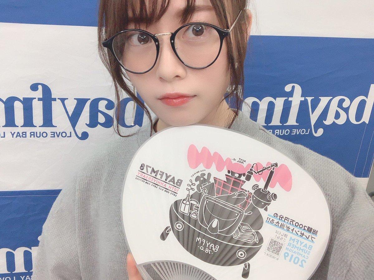 このあと19:00〜生放送のbayfm「#金つぶ」に山崎怜奈が出演いたします!  皆さま、ぜひお聞きください!