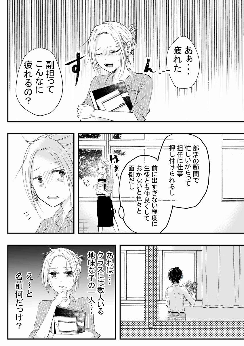 栗田あぐりさんの投稿画像