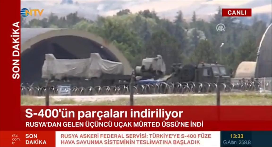 C-400 прибыли в Турцию