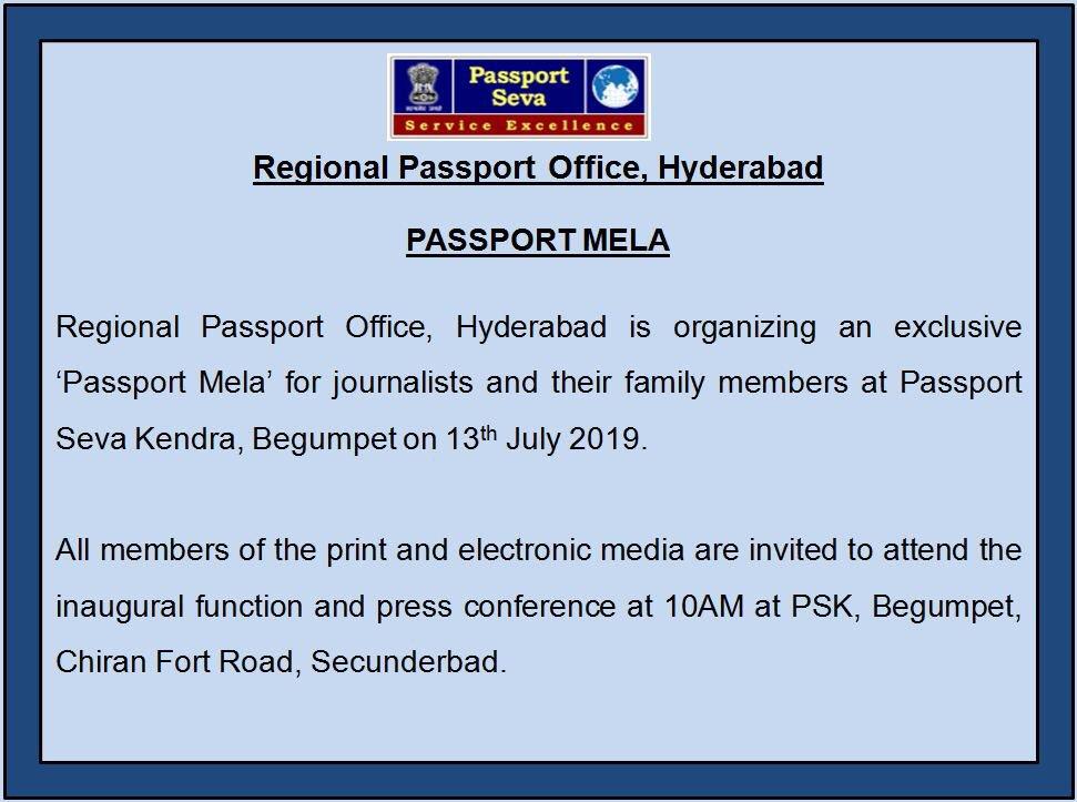 RPO Hyderabad (@rpohyderabad) | Twitter