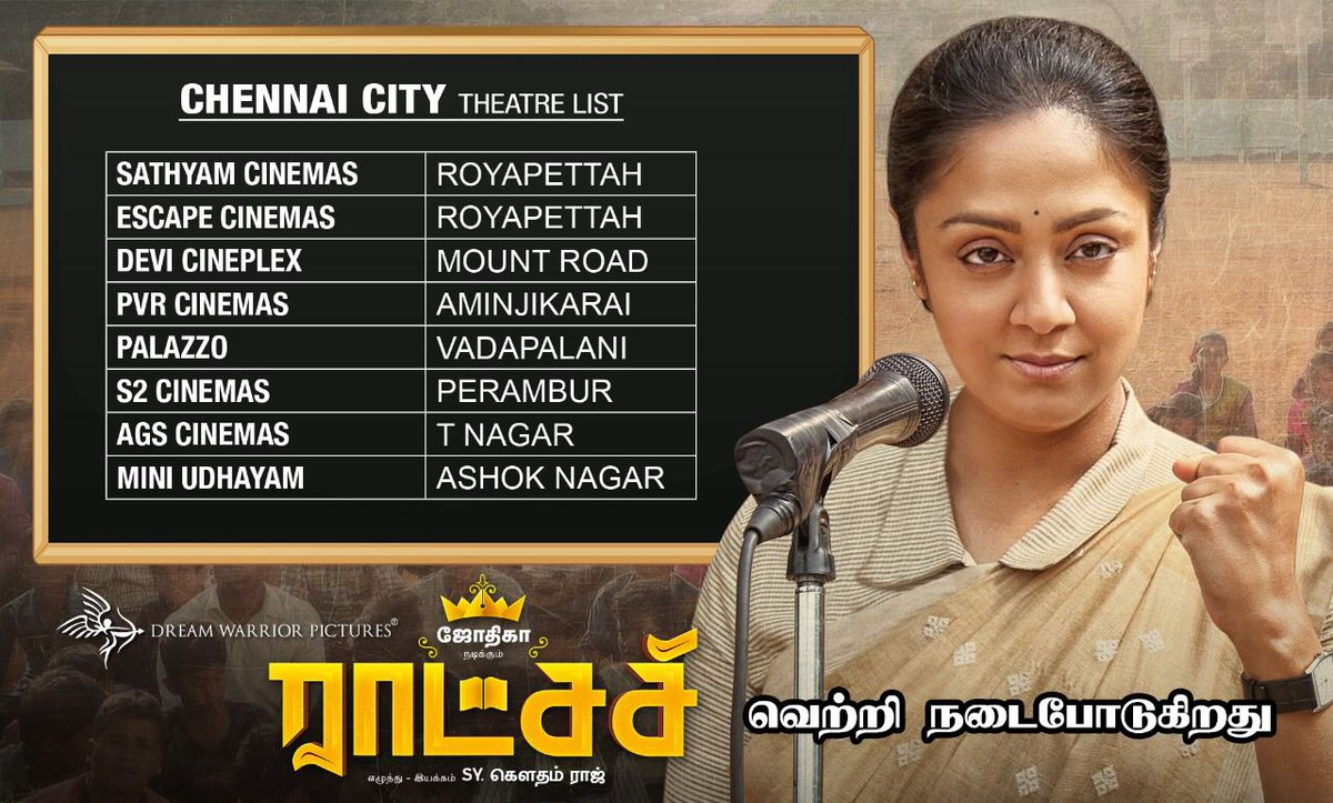 #Raatchasi Tamil Nadu Theatre List.   #Chennai #Chengalpet   #Jyotika @sy_gowthamraj @RSeanRoldan @gokulbenoy @philoedit @prabhu_sr