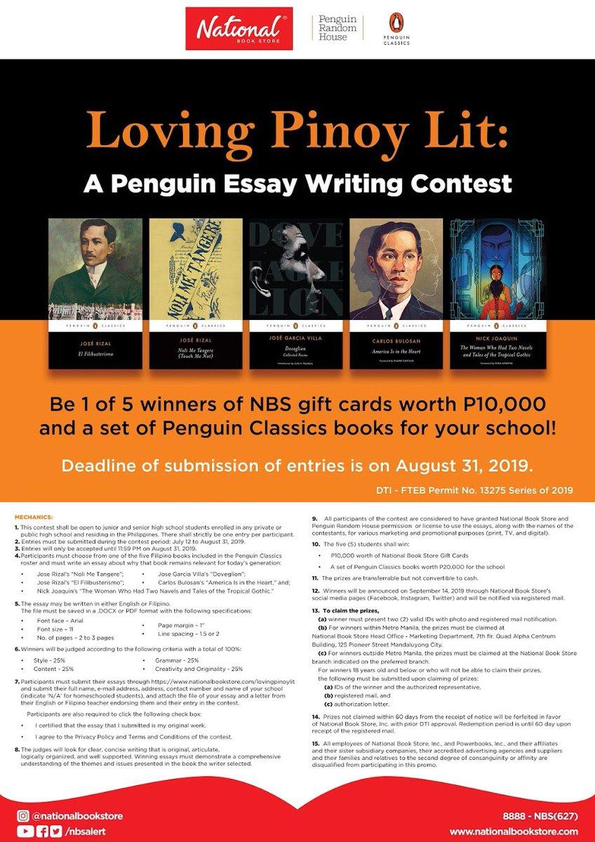 the fountainhead essay contest