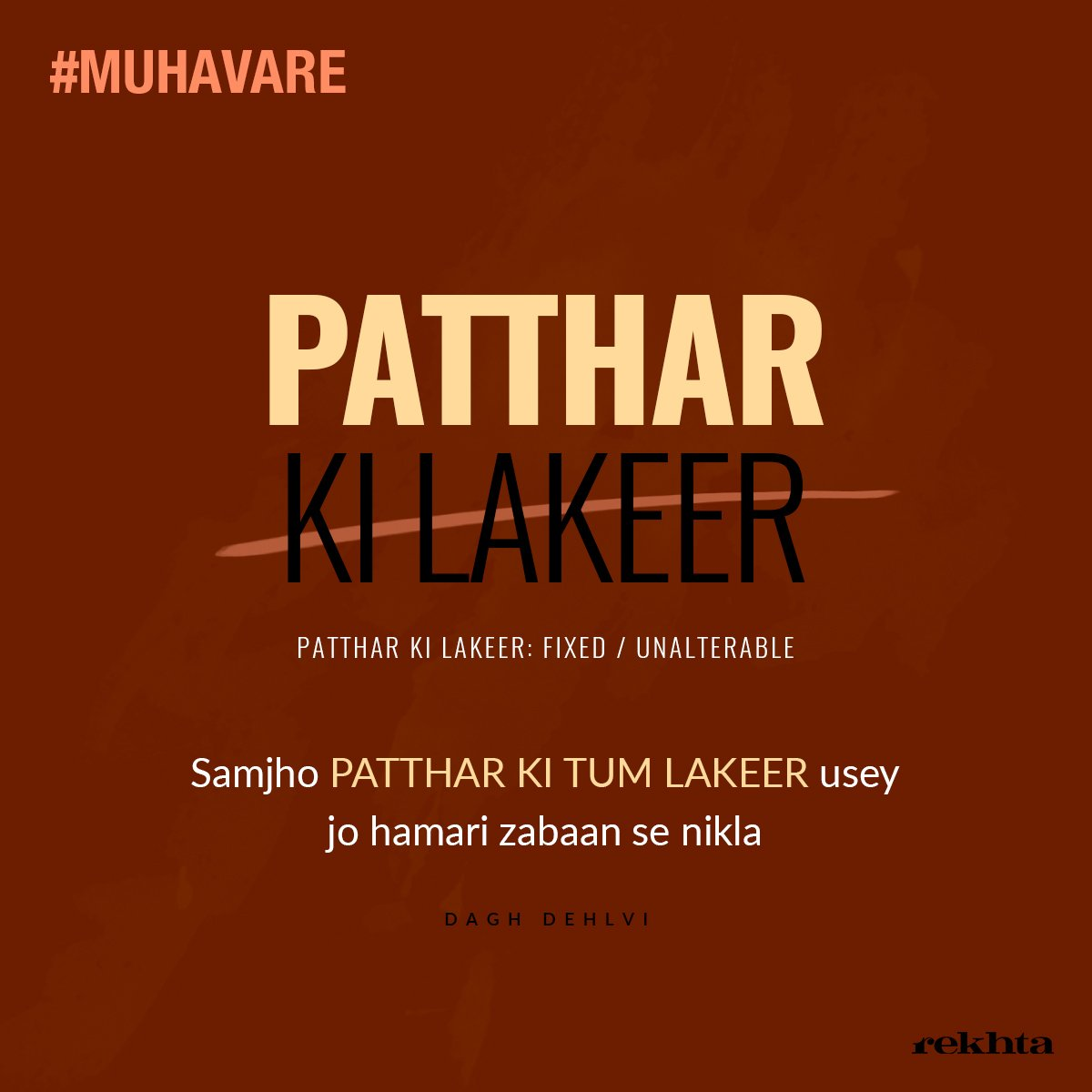 muhavare hashtag on Twitter