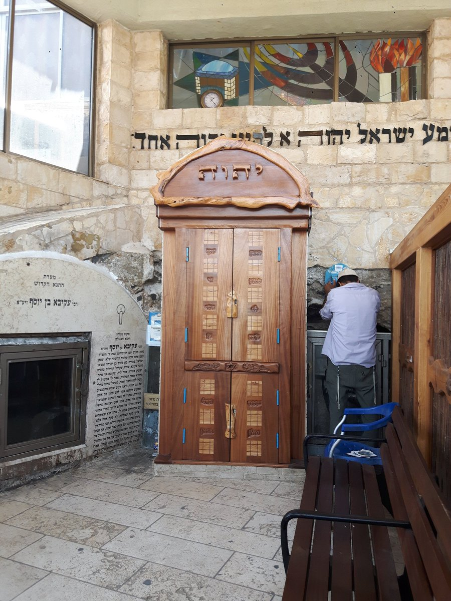Shabbat Shalom** Please Let's Pray for the Safety of Our Brave Solders and For Peace in Our Holy Land. Rabbi Akkiva Kever.