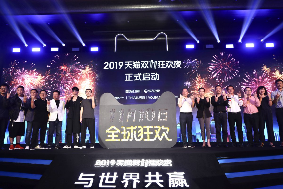 Alibaba is expanding the reach of its annual 11.11 Countdown Gala Celebration and bringing the live variety show to markets around the world. https://alizi.la/2XEZ4D2