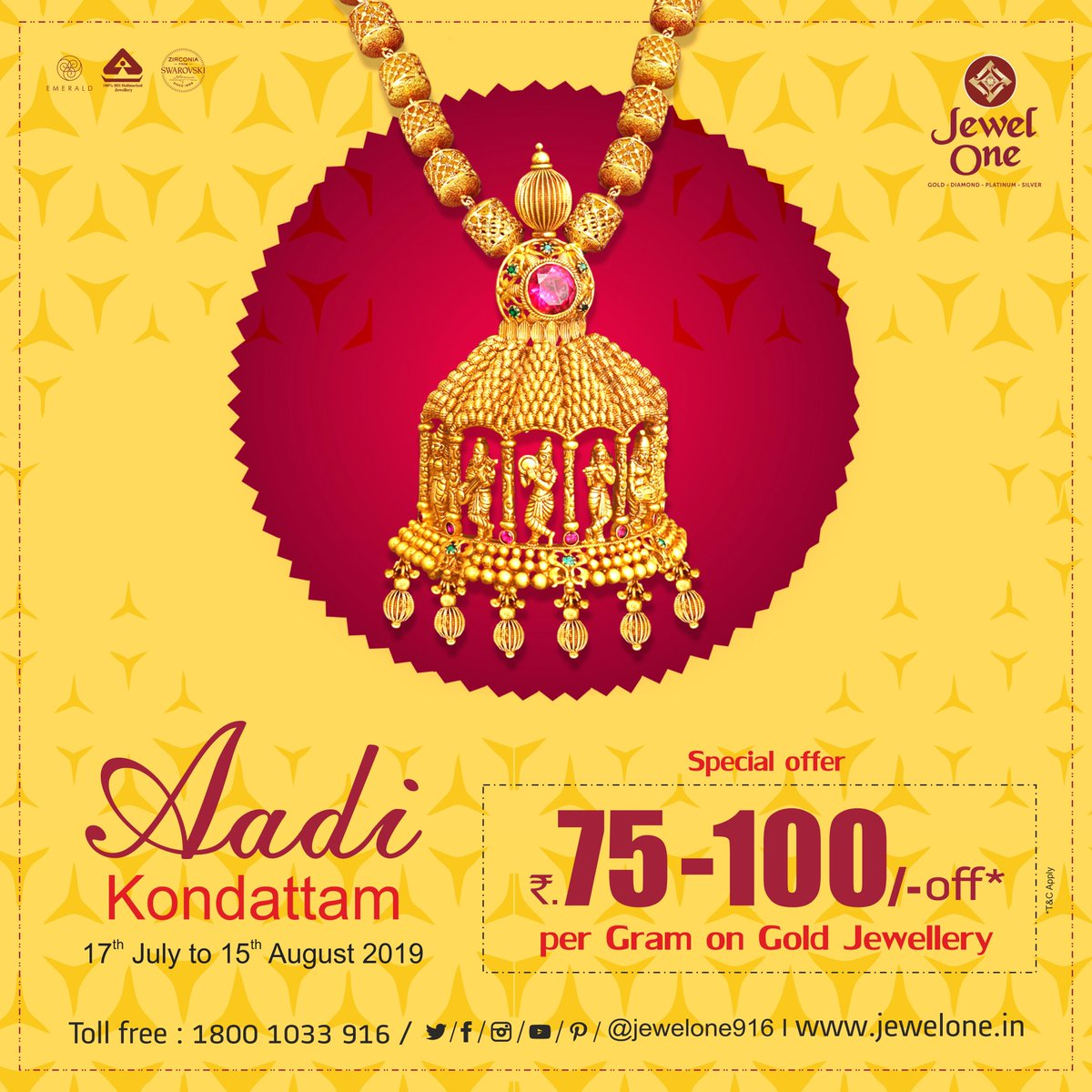 Celebrating this Auspicious Aadi season with exciting offers
