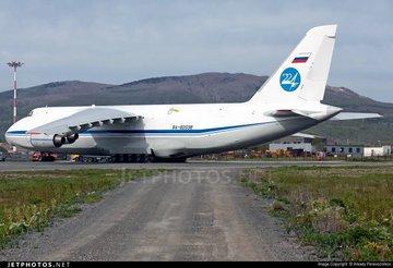 """الطائرة التي تنقل صواريخ """"إس 400"""" إلى تركيا D_S8iM4WkAADSXz?format=jpg&name=360x360"""
