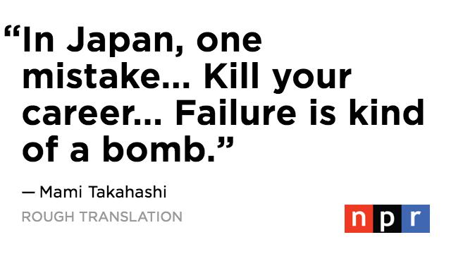 4/In Japan, failure isn't taken nearly as lightly. #FuckUpNightsTokyo