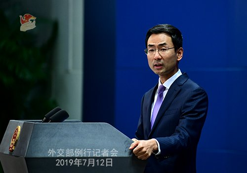 "China opposes the U.S. side using ""religious issues"" to interfere in other countries' internal affairs: Foreign Ministry spokesperson http://xhne.ws/EklV7"