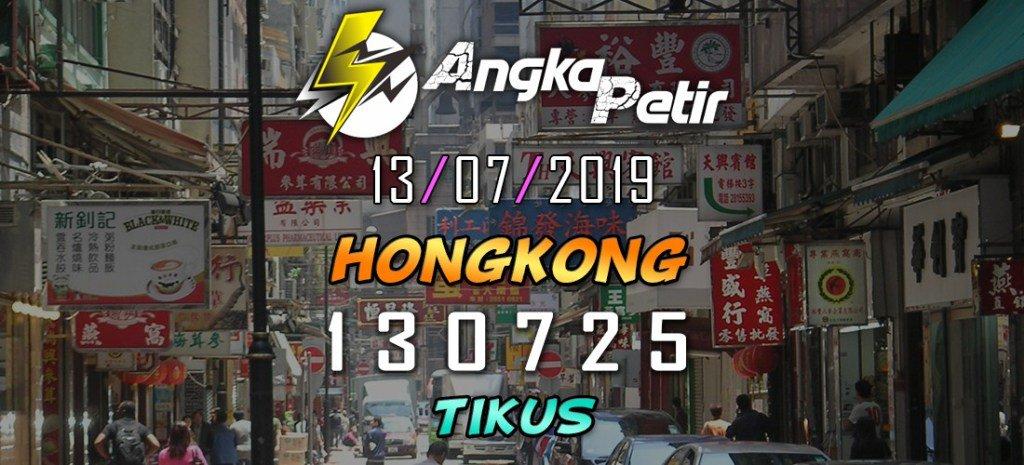 Bocoran Prediksi Togel Hongkong 13 Juli 2019 Hari Sabtu