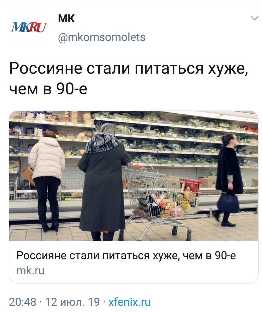 За сутки на Донбассе один воин ВСУ получил ранения, один наемник РФ уничтожен, террористы совершили 26 обстрелов, - штаб ООС - Цензор.НЕТ 372