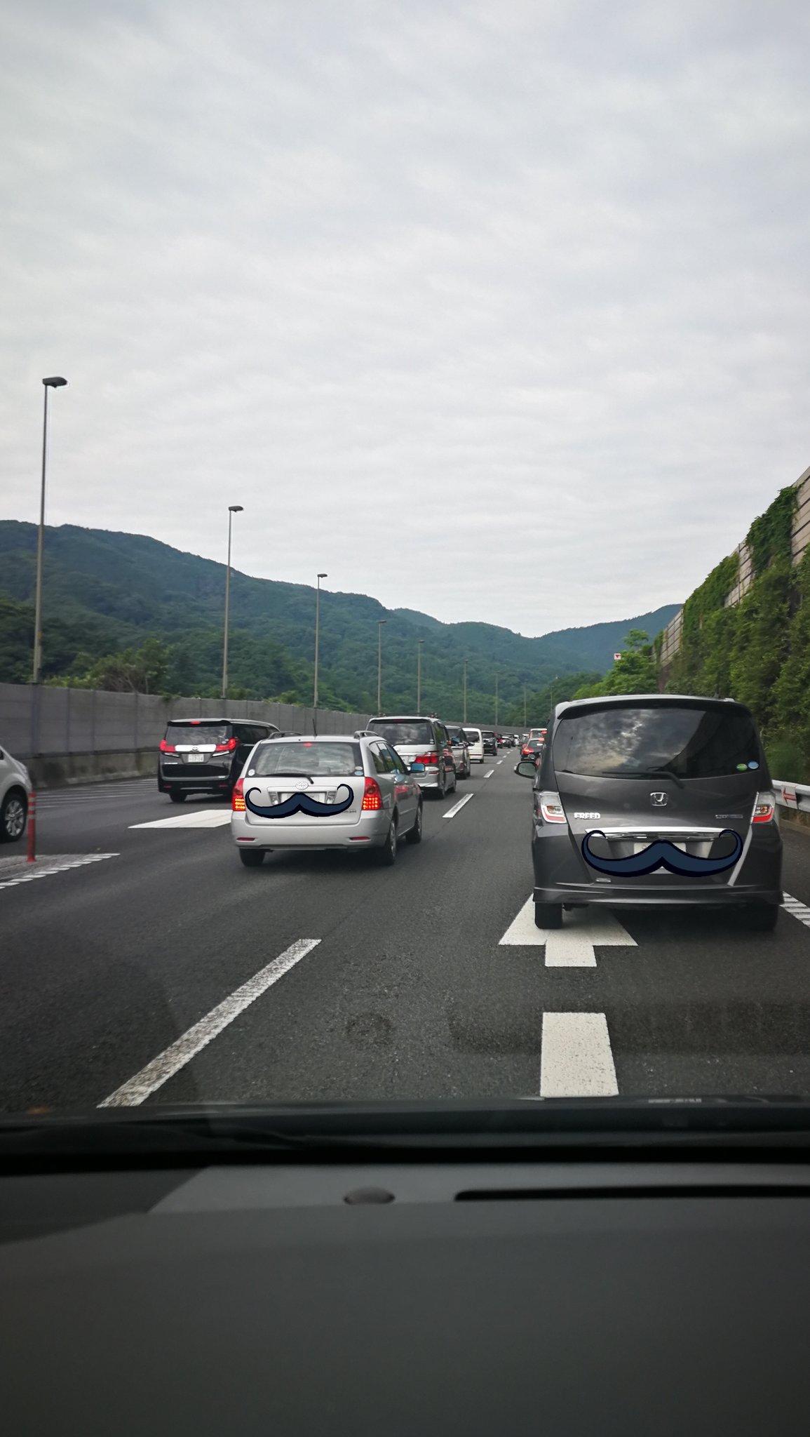 画像,おはようございます。朝から渋滞に巻き込まれております。渋滞で有名な某トンネルの出口で事故るっておい…!! https://t.co/Fxapz6aoem…