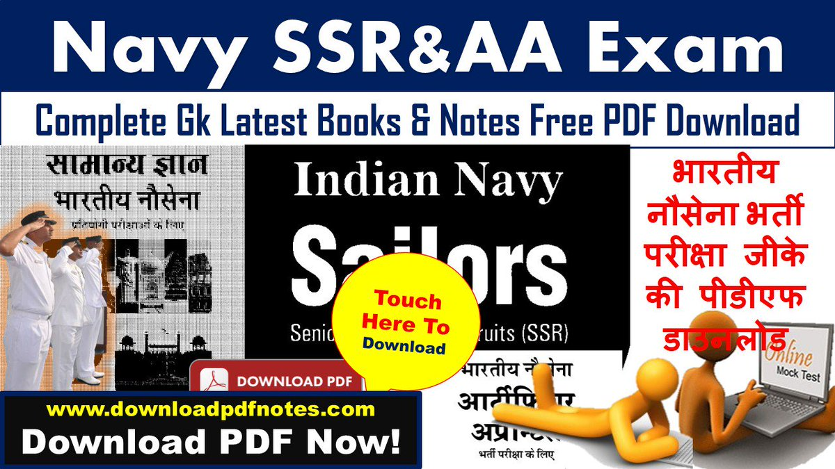 PDF*] Complete Navy SSR/AA GK (General Knowledge) for Study Material