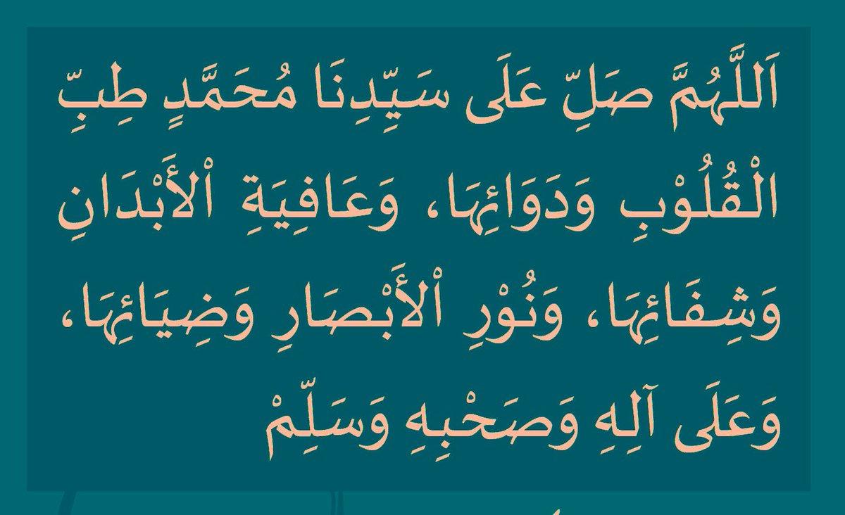 #Selawat #Shalawat #Sholawat #Solawat