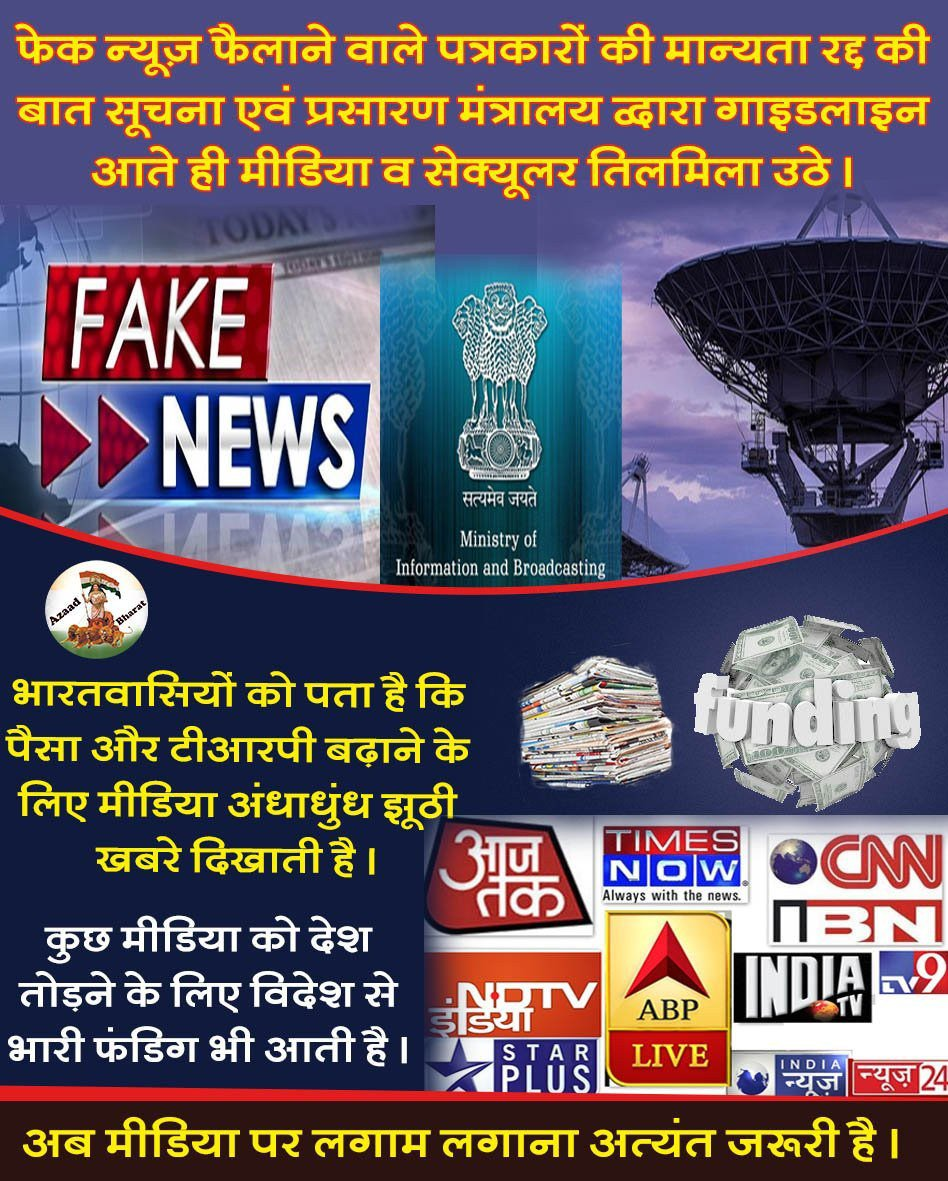 Sant Shri Asaram Bapu Ji has been framed in bogus case under pre-planned conspiracy.  Even after #AsaramBapuVerdict , millions of people still support #Bapuji .  Obviously, there's some SOLID REASON behind this . #MannKiBaat<br>http://pic.twitter.com/yTFxLvfy3w