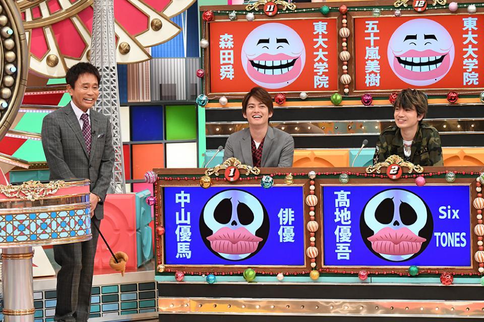 """次回11月24日放送】トリニクって何の肉!? on Twitter: """"【🍖7/16放送 ..."""