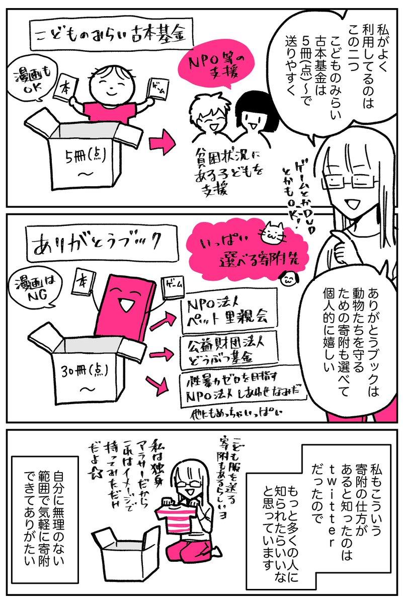道雪 葵@うちのトイプー発売中さんの投稿画像