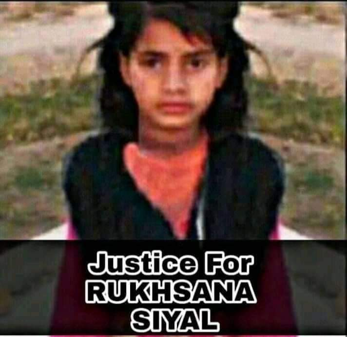 So another Daughter of a mother is lost.The Tragedy didn't end there .Brother of the Rukhsana could not even succumb to the wounds he suffered.Rukhsana was raped and then murdered. #JusticeforRukhsanaSiyal