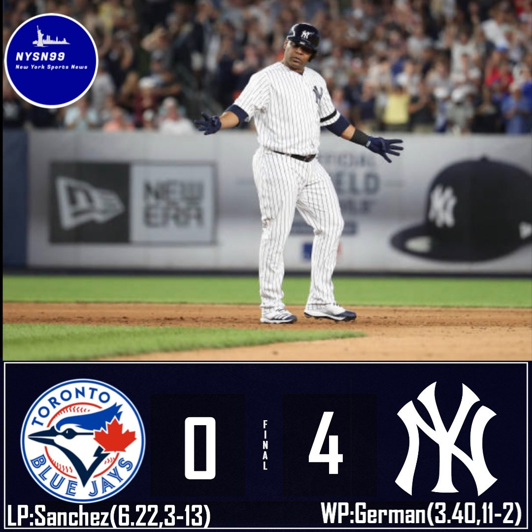 The Yankees beat the Blue Jays 4 to 0 in the first game of the second half! #yankeeswin #yankees