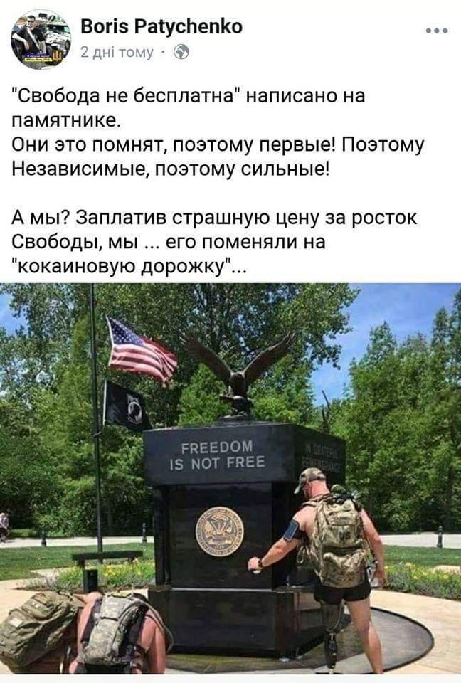 В случае нарушения тишины открывается ответный огонь, - Безсмертный об условиях нового перемирия на Донбассе - Цензор.НЕТ 7140
