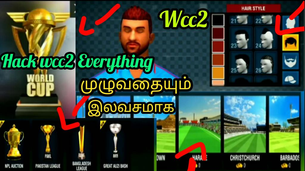 HI friends please click this link and watching full video like and share https://youtu.be/zmNpAmnGzBk Comments friends please subscribe my channel friends #wcc2 #YouTube #smallyoutuber #7YearsOfBilla2 #smallyoutuber #VideoViral #VideoViral #video #friends #ContentCreator #CWC #Faceboo