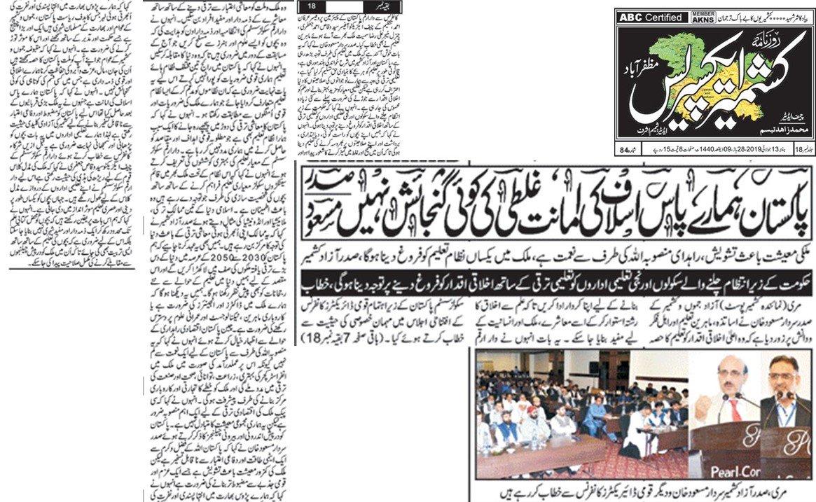 Daily kashmir link newspaper muzaffarabad