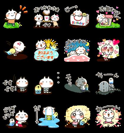 Birthday × Honobono - Sticker List: GIF &