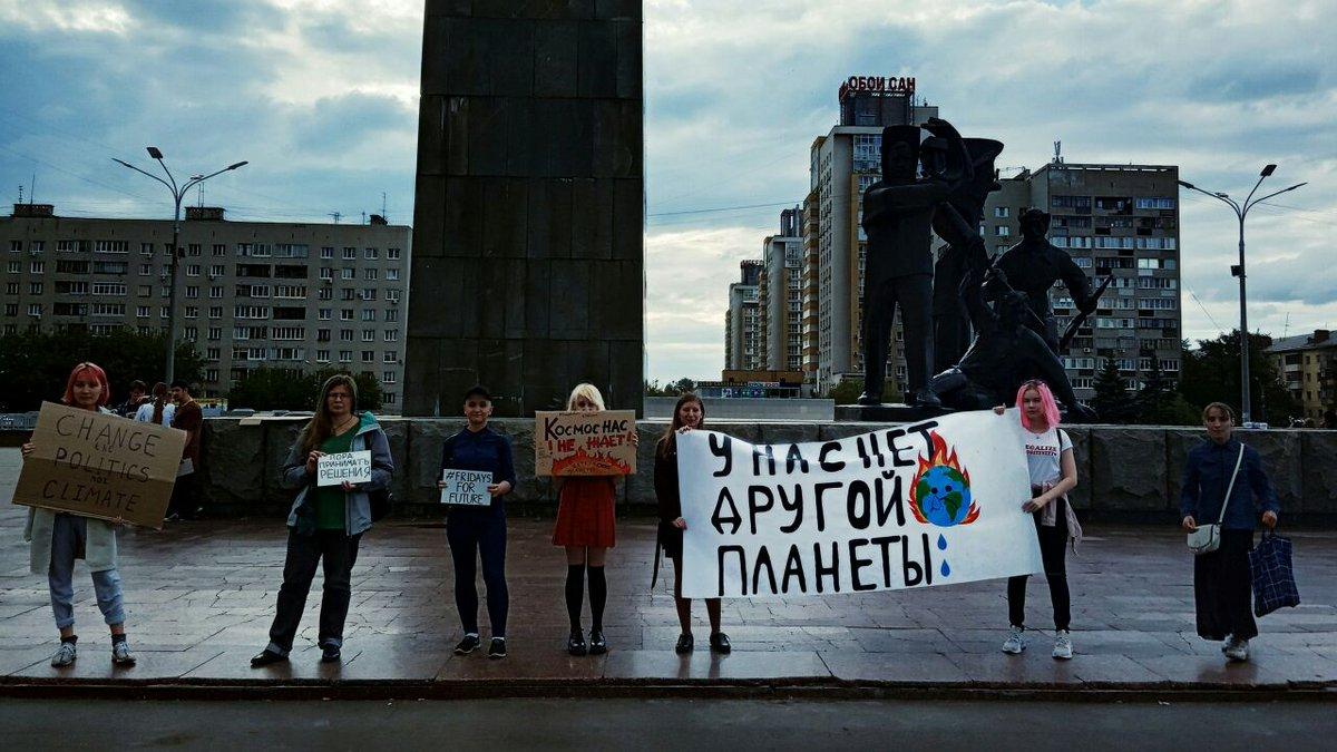 Нижний Новгород! #FridaysForFuture