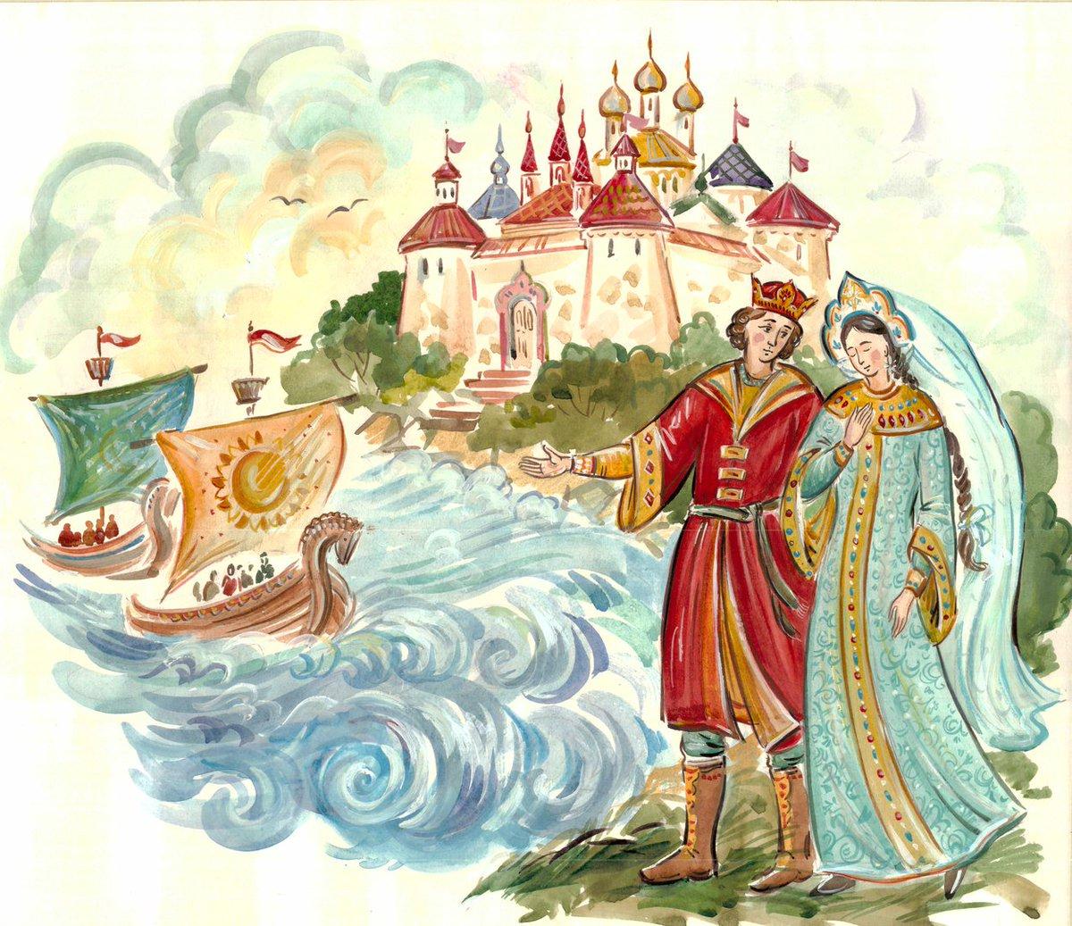 Днем, открытки к сказке о царе салтане